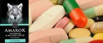 hogyan lehet erekciót fokozni tabletták nélkül)