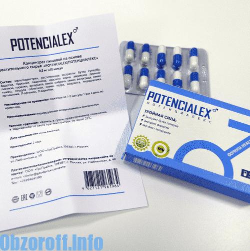 erekció és potencia kezelésére szolgáló gyógyszerek)