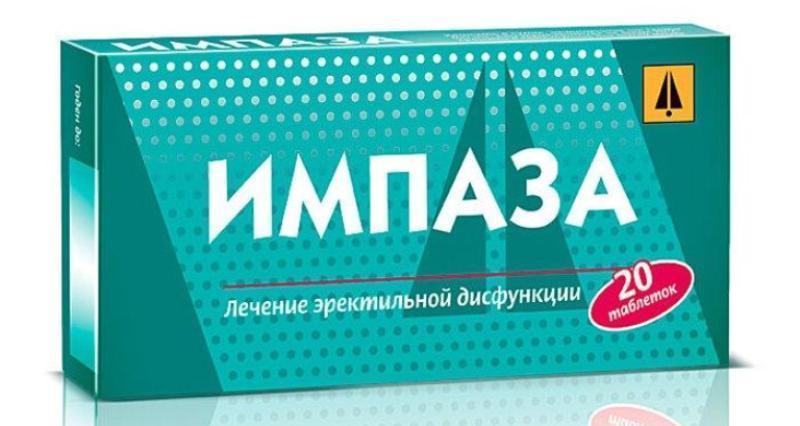 gyógyszerek a libidóhoz és az erekcióhoz szex termékek pénisz megnagyobbodása