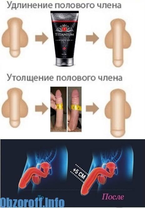 hogyan lehet növelni a pénisz szélességét