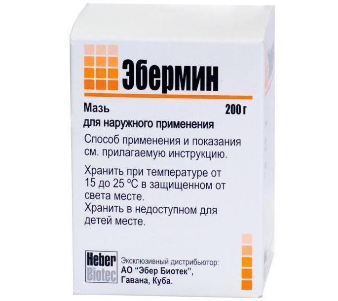 Streptocid kezelés | Onycosolve
