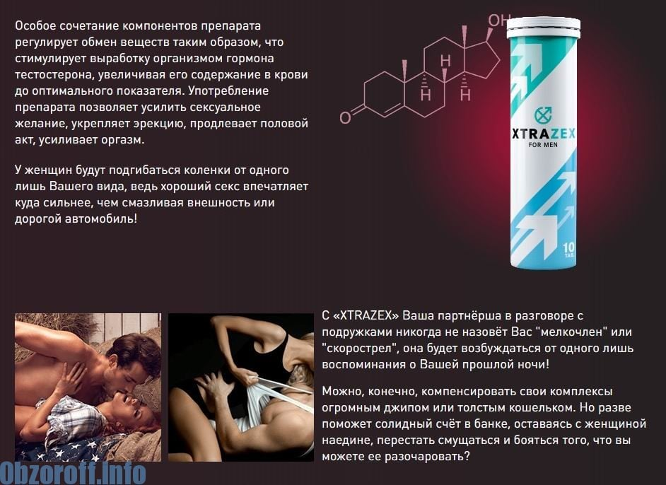 prosztata erekció fokozása)